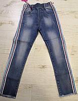Джинсовые брюки для девочек KE YI QI оптом , 98-128 рр., фото 1