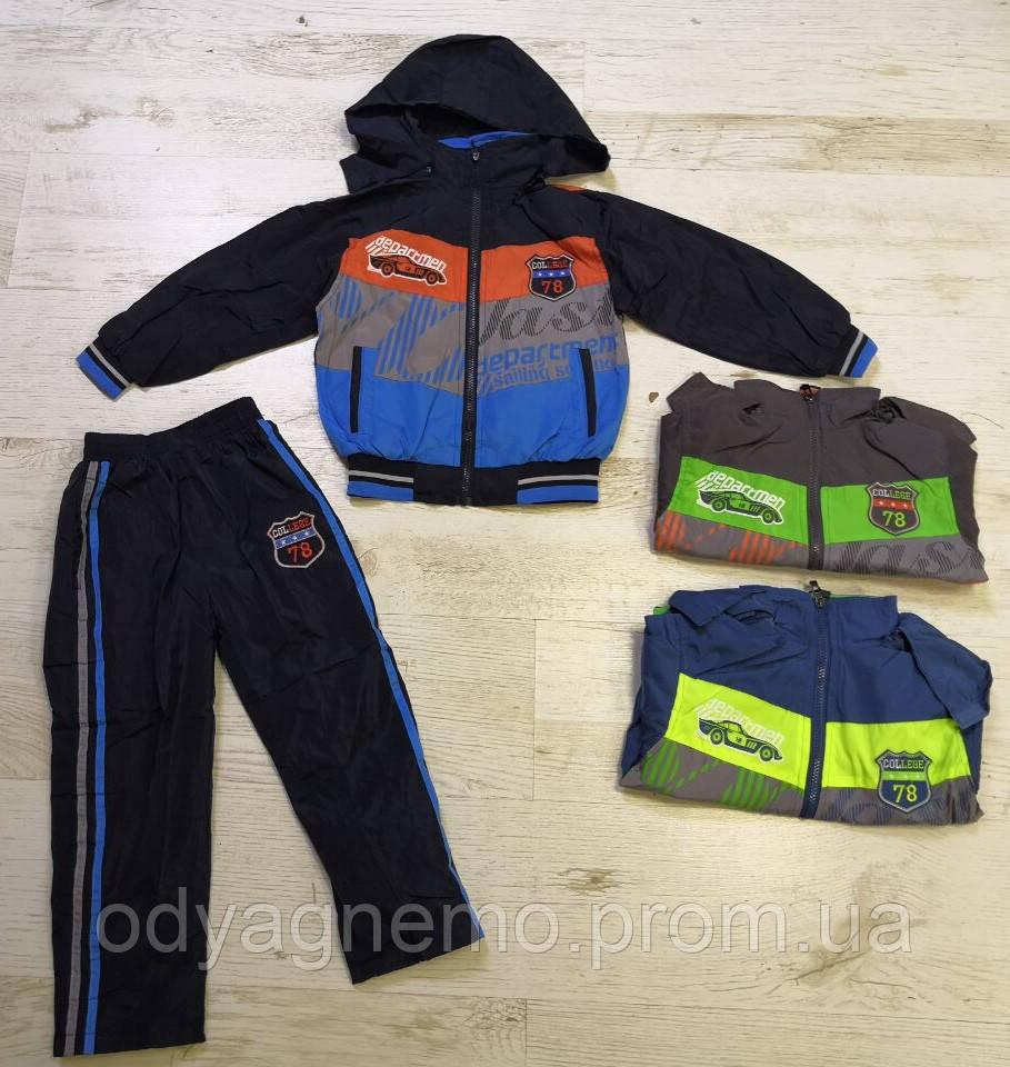 Спортивный костюм для мальчиков Crossfire оптом, 98-128 pp.