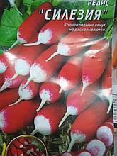 Редис Сілезія 1 кг, Німеччина