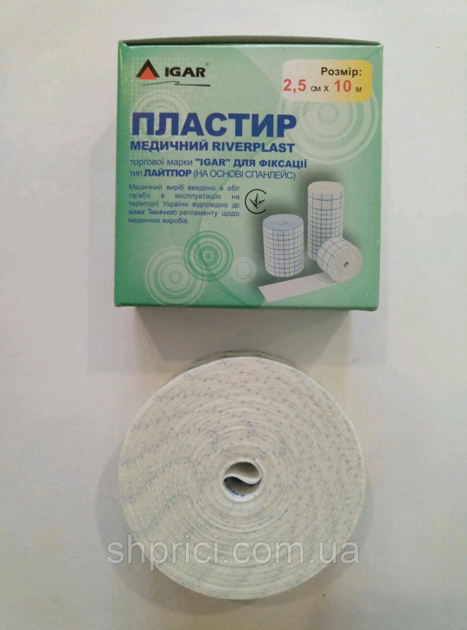 Пластырь медицинский  Лайтпор 2,5см*10м RiverPlast / ИГАР