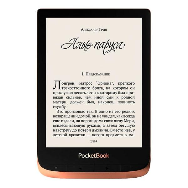 Електронна книжка PocketBook 632 Touch HD 3 Spicy Copper