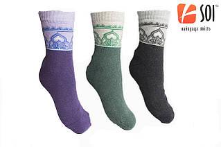Шкарпетки Махрові(теплі) 23-25 р.