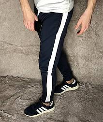 Мужские штаны спортивные брюки синие. Живое фото