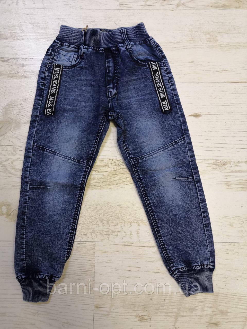 Джинсовые брюки на мальчика оптом, KeYiQi, 98-128 рр.