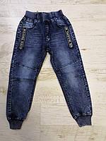 Джинсовые брюки на мальчика оптом, KeYiQi, 98-128 рр., фото 1