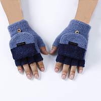 Перчатки с открытыми пальцами унисекс голубые с синими пальчиками опт, фото 1
