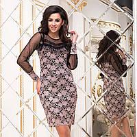 4dfc2c3e80b Платье верх гипюр в Хмельницком. Сравнить цены
