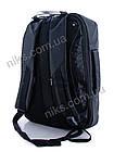 Рюкзак антивор городской, для ноутбука c USB-портом Superbag, синий, фото 2
