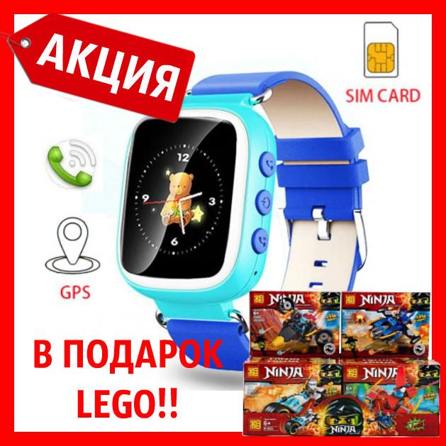 Детские смарт-часы Q80 с GPS трекером. Smart Watch  детские смарт часы синии