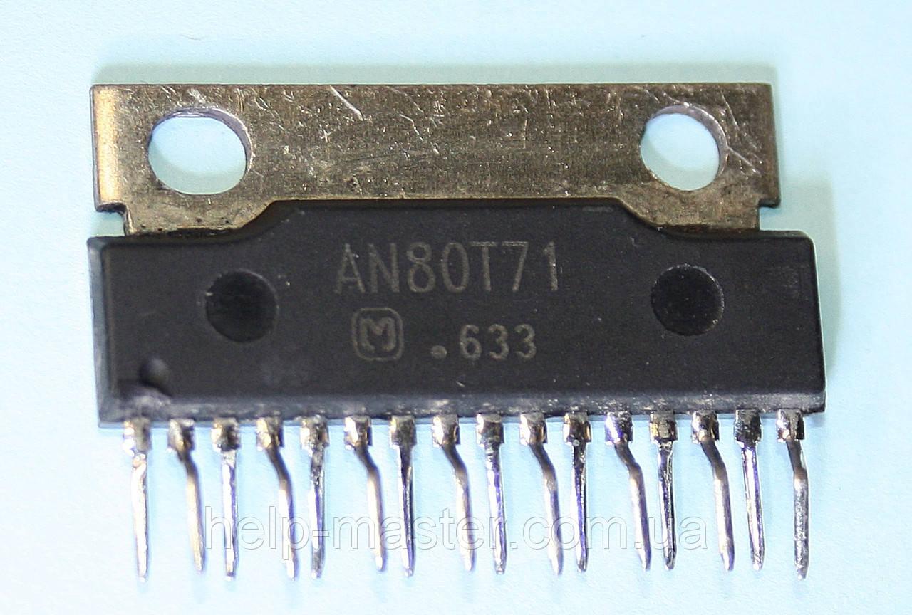 Микросхема стабилизатора AN80T71 (HSIP-16)