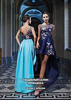 02e4ee2a43e Вечернее выпускное нарядное платье с коротким передом (цвета в  ассортименте) (V-2019