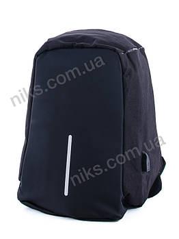 Рюкзак протикрадій міський для ноутбука з USB-портом, чорний