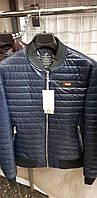 Мужская куртка норма  (р:48-56) демисезонная купить оптом