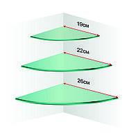 Комплект полок НСК 190х190х8,220х220х8,260х260х8мм радиусные, прозрачные с креплениями