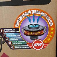 Инкубатор Рябушка SMART TURBO, 120 яиц цифровой, автоматический переворот, принудитьльная циркуляция (3-5-8), фото 1