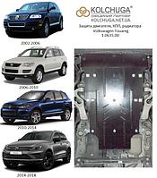 Защита на двигатель, КПП, радиатор для Volkswagen Touareg 1,2 (2002-2018) Mодификация: 2,5TDI; 3,0D; бензин Кольчуга 1.0635.00 Покрытие: Полимерная