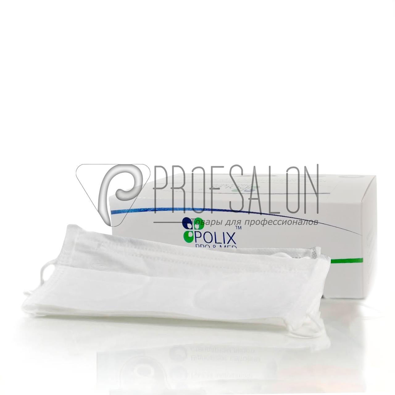 Маска медицинская, 3-х слойные, на резинке, с гибким носовым фиксатором Polix, в упаковке 50 шт, белые