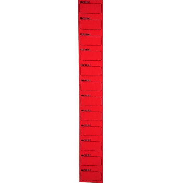 Ценник листовой 34*20 мм 120 этикеток неоновые цвета ассорти