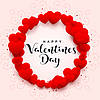 Подготовка к празднику День Святого Валентина!!!