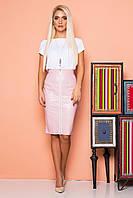 Розовая кожаная юбка с молнией