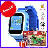 Детские умніе смарт-часы Q80 с GPS для мальчиков Smart Watch  + Подарок лего