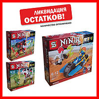 Лего конструктор для мальчиков Ниндзяко маленький в ассортименте