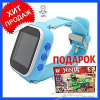 Smart Watch Детские умные часы Q80 с GPS для мальчиков  + Подарок лего