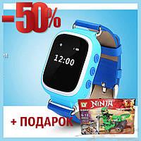 Акция. Детские умные часы Q80 с GPS для мальчиков синии + Подарок лего