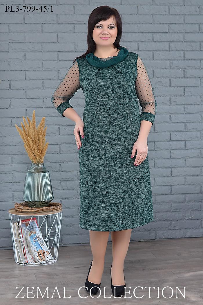 adc84c86477 Женское трикотажное платье миди с рукавом три четверти и сеточкой большой  размер - VK-Style