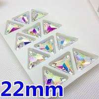 Стразы пришивные Треугольник 22 мм Crystal AB, стекло