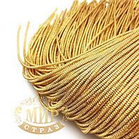 Канитель фигурная 4-гран (трунцал), цвет Светлое золото, диаметр 1,5 мм*5 грамм