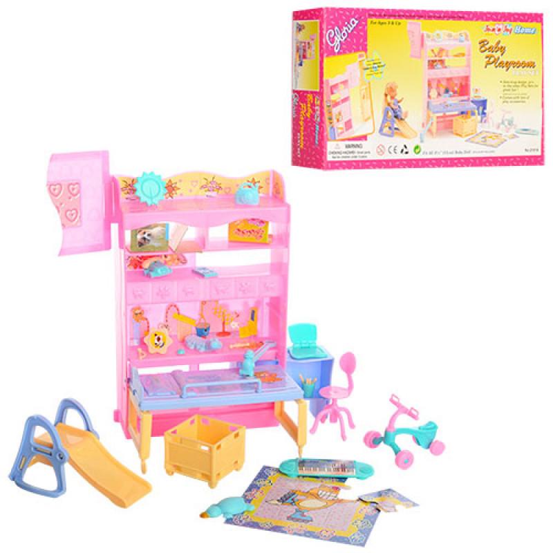 купить мебель для кукол детская комната стол горка велосипед