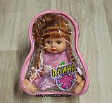 Кукла АЛИНА 5245-46-47-48-49-50 муз, звук(рус),в рюкзаке, 21-16-11 см, фото 3