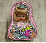 Кукла АЛИНА 5245-46-47-48-49-50 муз, звук(рус),в рюкзаке, 21-16-11 см, фото 6