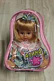 Кукла АЛИНА 5245-46-47-48-49-50 муз, звук(рус),в рюкзаке, 21-16-11 см, фото 7