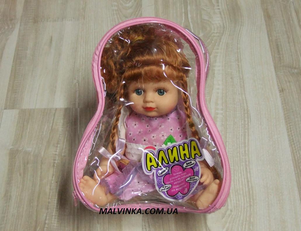 Кукла АЛИНА 5245-46-47-48-49-50 муз, звук(рус),в рюкзаке, 21-16-11 см №1