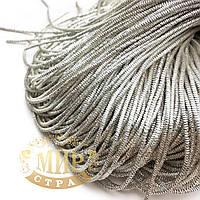 Канитель фигурная 4-гран (трунцал), цвет Серебро, диаметр 1,5 мм*5 грамм