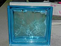 Стеклоблок «Волна» 1908\W Aquamarine цветной в массе - Чехия
