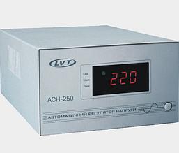 Стабилизатор напряжения 0.25 кВт однофазный LVT АСН-250