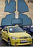 Коврики на Chevrolet Viva '04-11. Автоковрики EVA