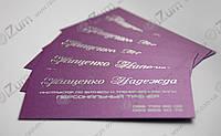 Визитки на дизайнерской бумаге, фото 1