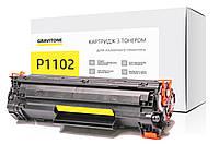 Картридж HP LaserJet Pro P1102 (чёрный) совместимый, стандартный ресурс (1.600 копий) аналог от Gravitone
