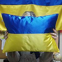 Подушка сине-желтая, автомобильная подушка, подушка флаг Украины, українська символіка, фото 1