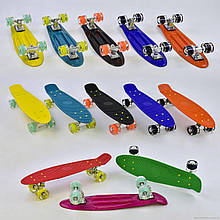 Скейт пенни борд best board 55 см с подсветкой колес