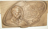 Резная картина (СЛАВА Україні), размер 250х140, доставка по Украине