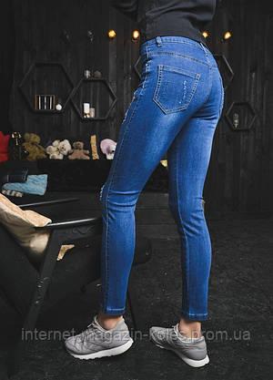 Женские джинсы с цветочной вышивкой, фото 3