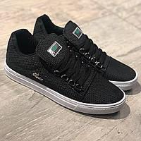 Обувь Lacoste в Одессе. Сравнить цены 9f5f70491faa8