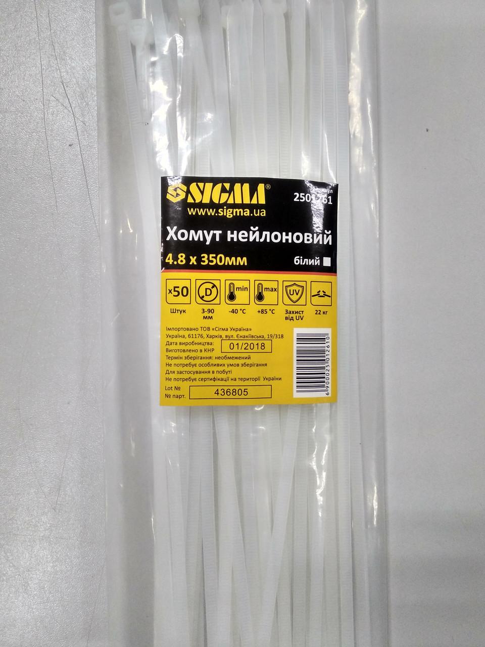 Стяжка(хомут) нейлоновая 4,8Х350мм (уп -50шт, цвет- чёрные/белые)