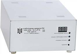Стабилизатор напряжения 3 кВт однофазный ДІА-Н СН-3000М