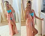 Женская пляжная накидка в пол без рукавов (расцветки), фото 6